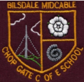 Bilsdale Midcable Chop Gate